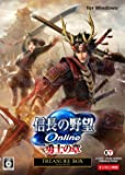信長の野望 Online ~勇士の章~ TREASURE BOX