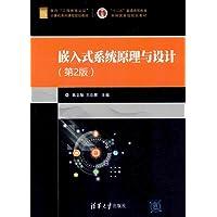 面向 工程教育认证 计算机系列课程规划教材·十二五 普通高等教育本科国家级规划教材:嵌入式系统原理与设计(第2版)