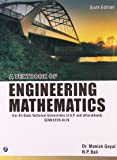 A Textbook of Engineering Mathematics - Sem III/IV (For All State Technical Universities of U.P. and Uttarakhand)