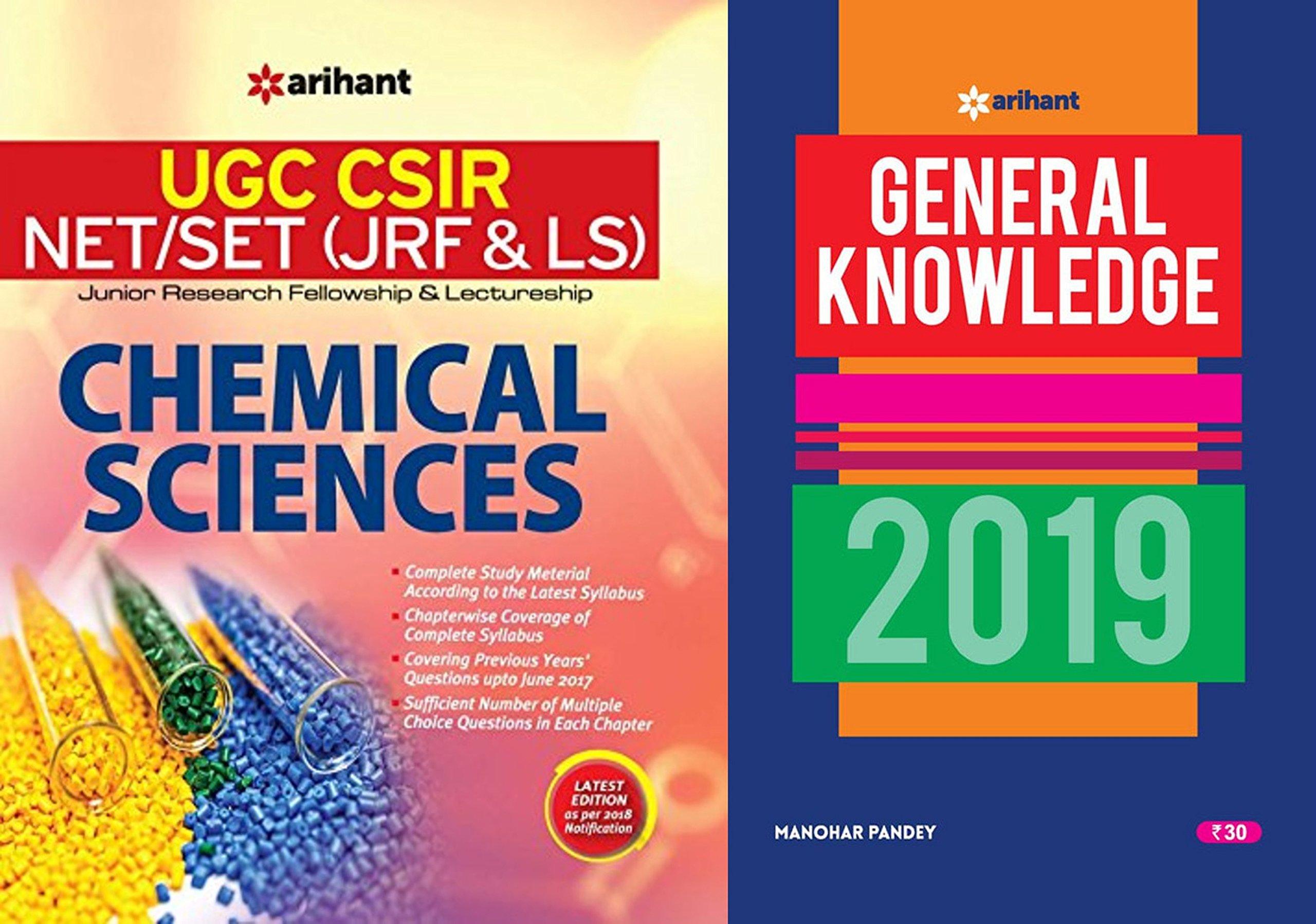 Buy UGC NET Chemical Science Arihant Latest Edition 2018