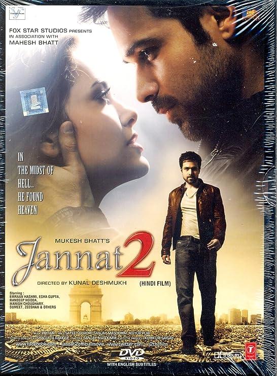 Jannat 2 Crime & Thriller at amazon
