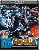 Godzilla vs. Megaguirus [Blu-ray]