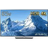 LG 65V型 有機EL テレビ OLED65B8SJB 4K HDR対応 ドルビービジョン対応 2018年モデル