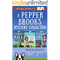 A Pepper Brooks Mystery Collection: A Cozy Box Set Books 1-3