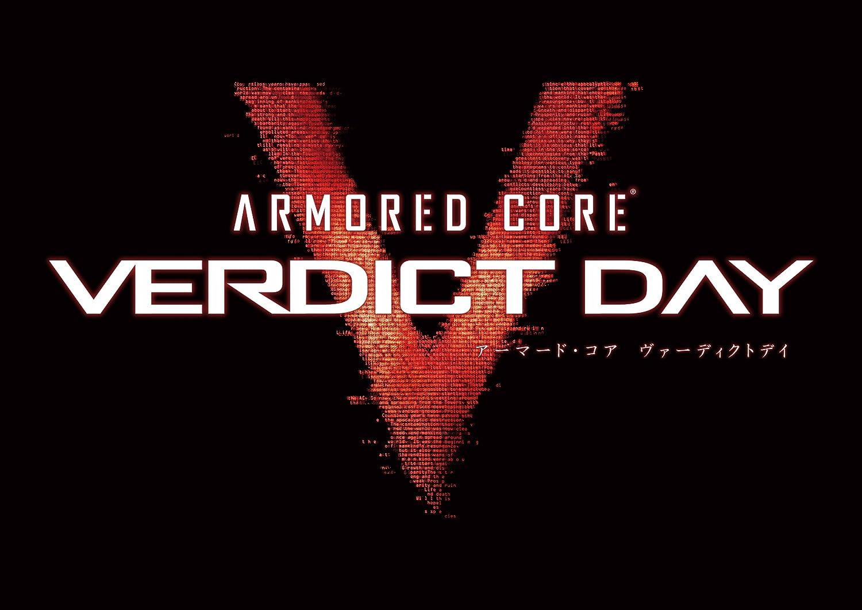 ARMORED CORE VERDICT DAY (アーマードコア ヴァーディクトデイ) コレクターズエディション - PS3 B00BQTX9GQ
