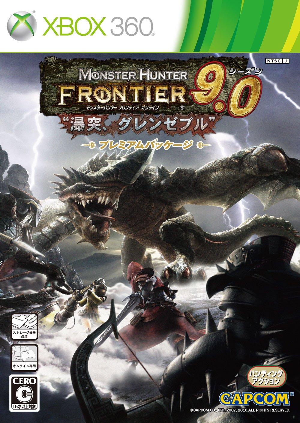 Usedgame xbox360 monster hunter frontier online season 9. 0 premium.