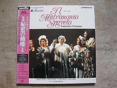 Amazon.co.jp   秘密の結婚*歌劇...