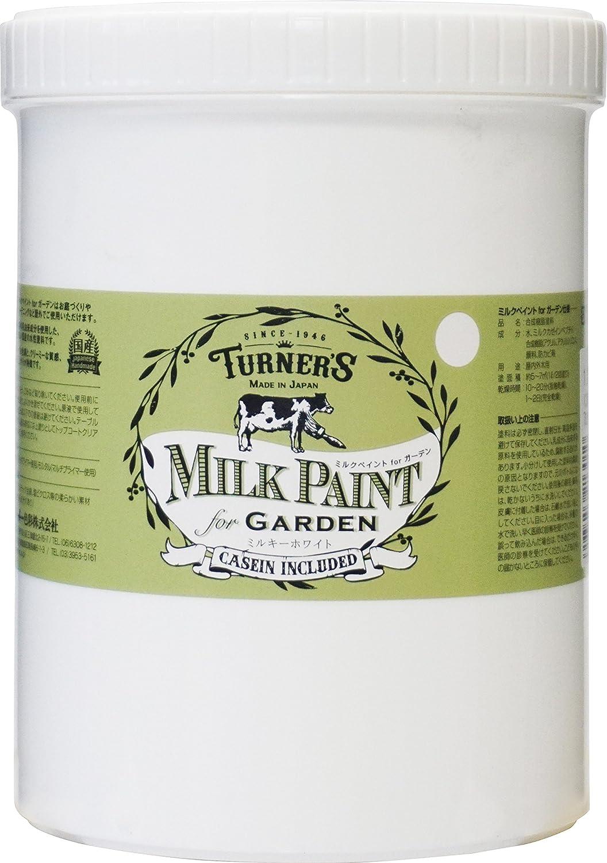 ターナー色彩 アクリル絵具 ミルクペイント for ガーデン