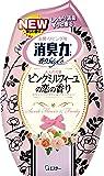 お部屋の消臭力 消臭芳香剤 部屋用 ピンクミルフィーユの恋の香り フラワー&フルーティー 400ml