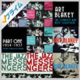 The Complete Blue Note Collection (Part 1: 1954 - 1957)