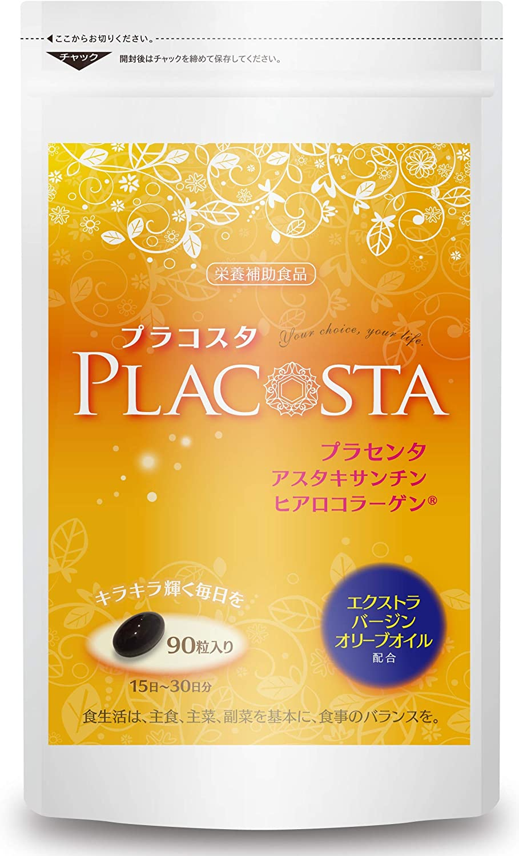 Placosta 50倍濃縮 プラセンタ アスタキサンチン コラーゲン ヒアルロン酸 エクストラバージンオリーブオイル 30日分 90粒