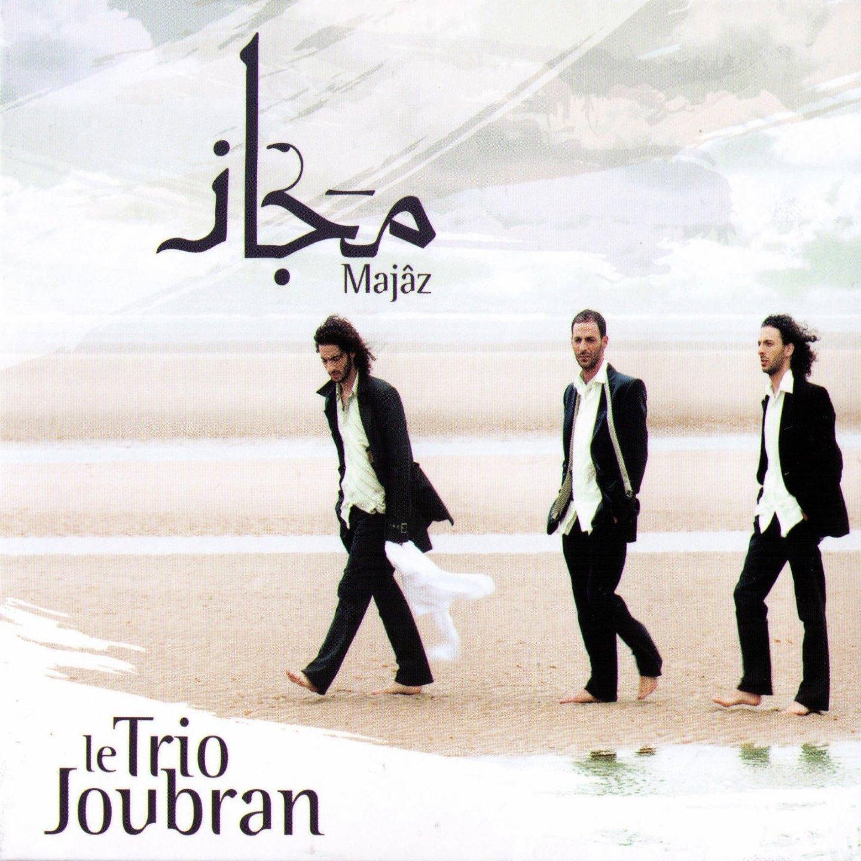 JOUBRAN TRIO GRATUITEMENT MUSIC TÉLÉCHARGER
