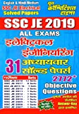 SSC JE-2019-Electrical Engineering Solved Papers