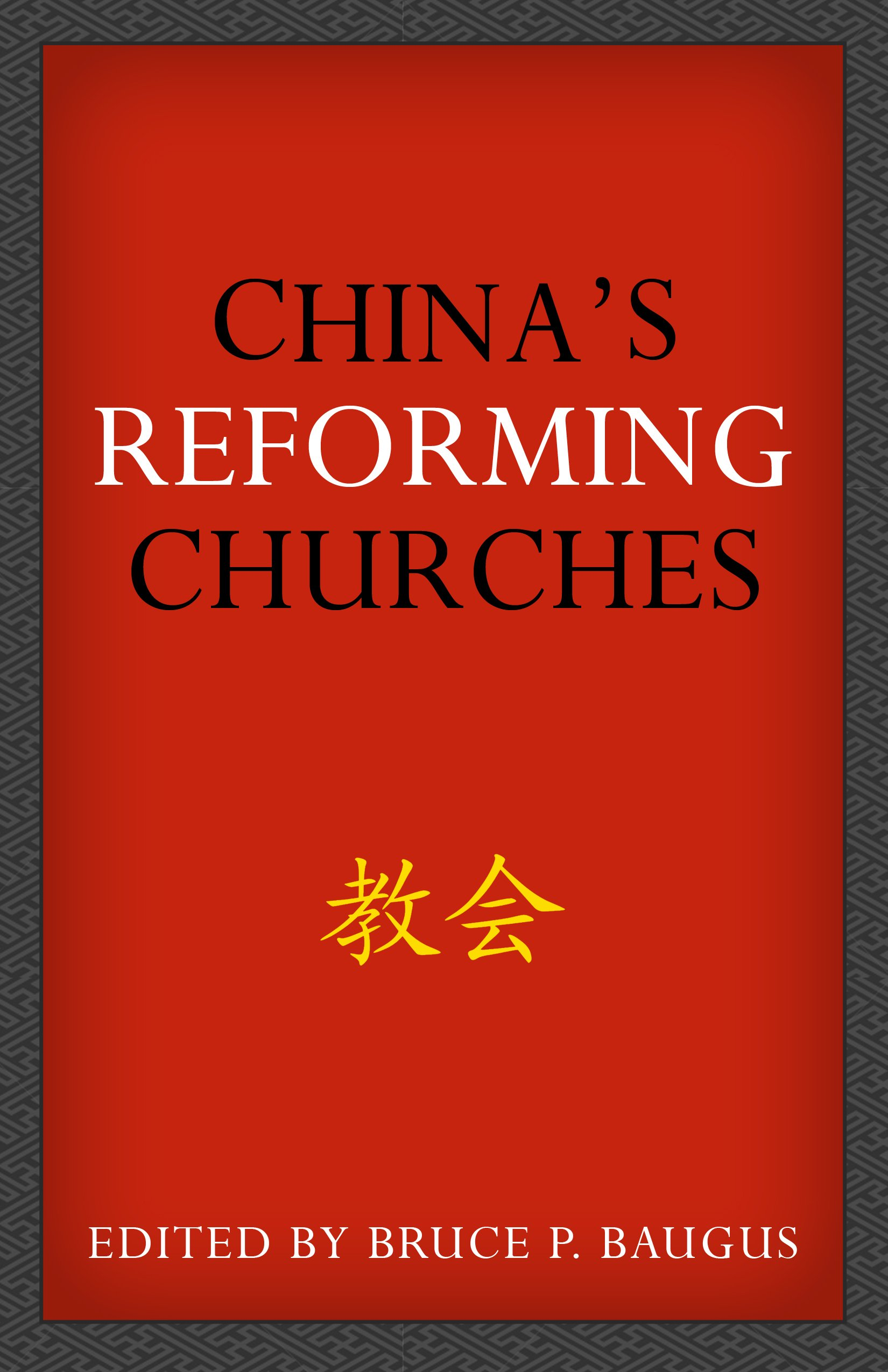 china-s-reforming-churches