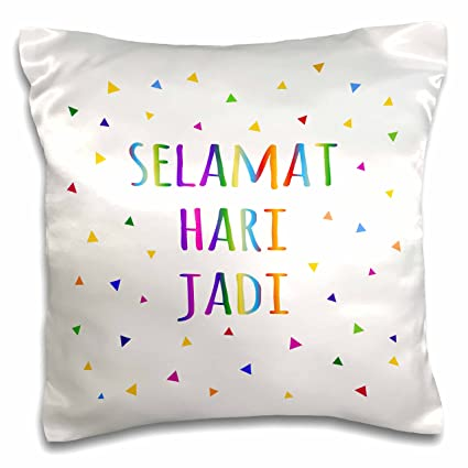 inspirationzstore many different languages selamat hari jadi happy birthday in malay colorful rainbow text