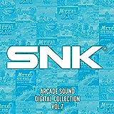 SNK ARCADE SOUND DIGITAL COLLECTION  Vol.7