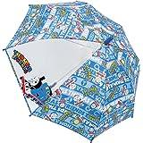 ジェイズプランニング キッズ傘 きかんしゃトーマス ロゴボーダー ブルー 50cm 70064