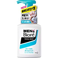 Biore Men's Icy Double Oil Control Instant Foaming Wash 150ml