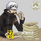 ワンピース ニッポン縦断! 47クルーズCD in 大阪 LOST IN 新世界