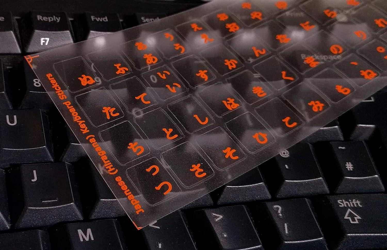 Etiquetas engomadas del Teclado japonés para computadora de Escritorio, computadora portátil (calcomanías de Teclado con Letras Rojas)