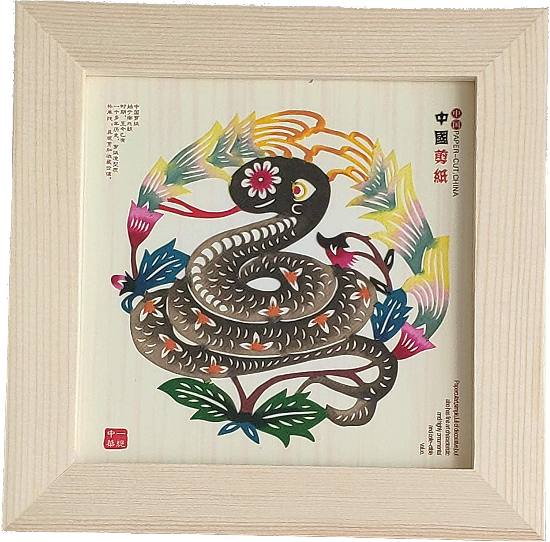 XiaoDongGua Folk Art Decor Real Handmade Wood Frame Artwork Chinese Paper-Cut, Wall Art or Study Desk, Office Desk Decoration 6