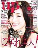 bea's UP(ビーズアップ) 2017年 05 月号