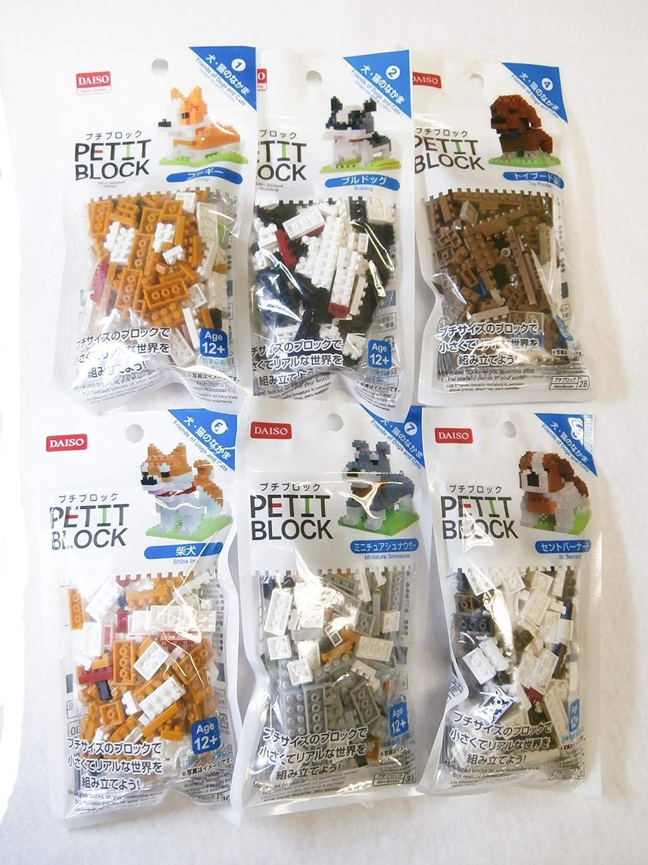 Dogs Petit Block Building kit Animals Series Pac