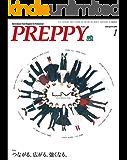 PREPPY(プレッピー) 2020年1月号(LIVE 広がる。つながる。強くなる。)[雑誌]