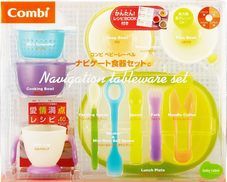 CONBI Baby label Navigation Tableware set NEW JAPAN by CONBI (Image #2)