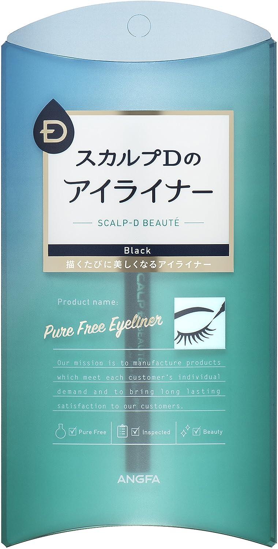 【アンファー】スカルプDボーテ ピュアフリーアイライナーのサムネイル