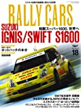 RALLY CARS Vol.18 SUZUKI IGNIS/SWIFT S1600 (サンエイムック)