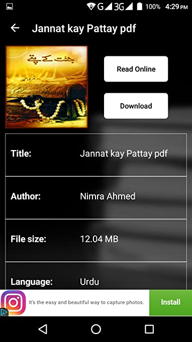 Amazon com: Urdu Novels: Appstore for Android