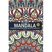 Mandala Coloring Book For Kids & Adults Volume 2