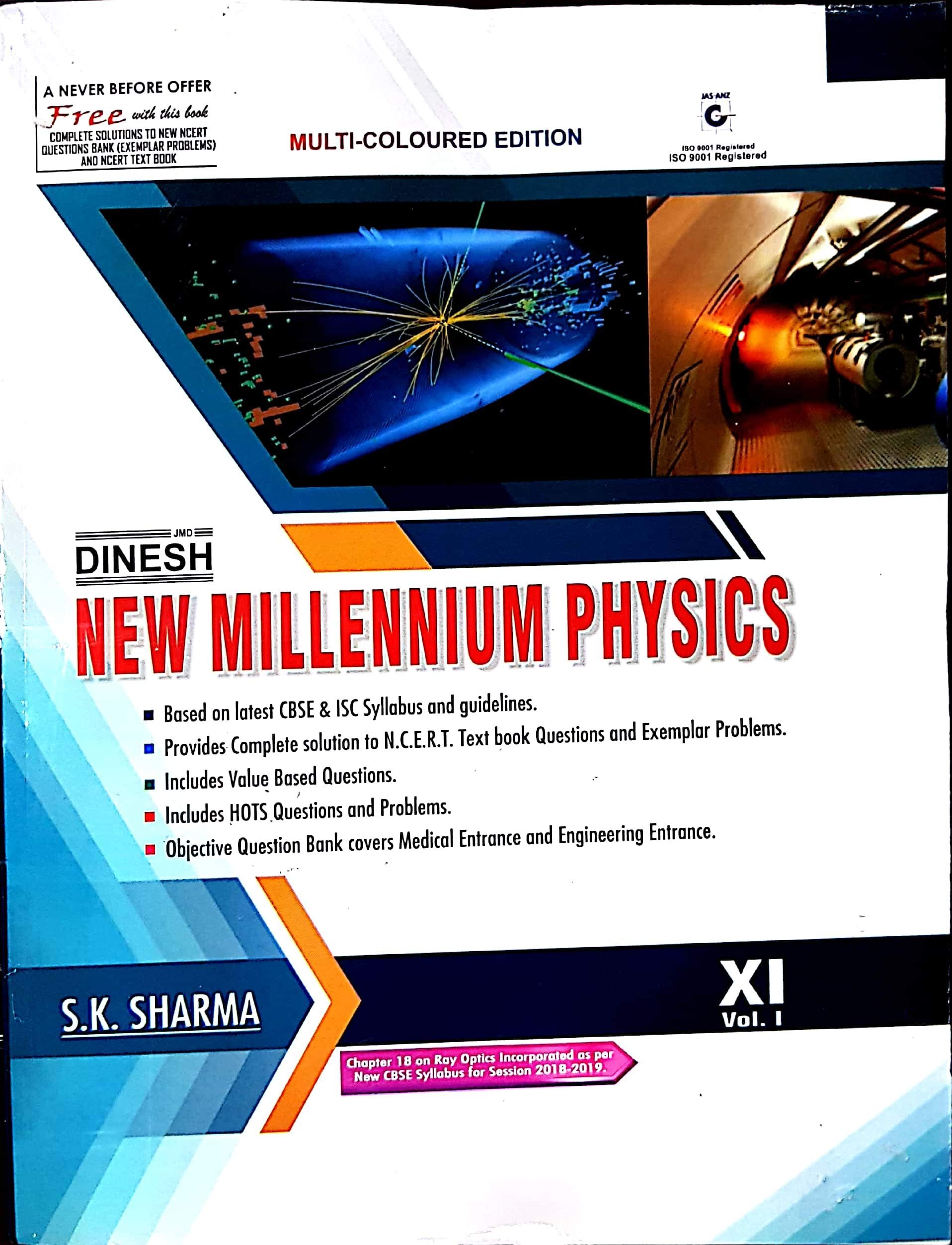 Dinesh New Millennium Physics (Class 11): Amazon in: Prof  S K