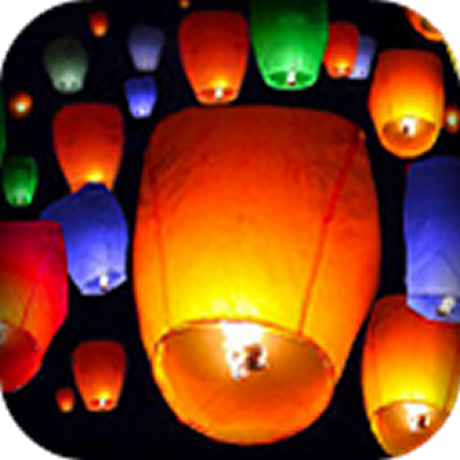 flying-paper-sky-lanterns