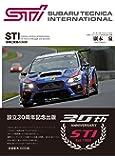 STI(スバルテクニカインターナショナル)―苦闘と躍進の30年