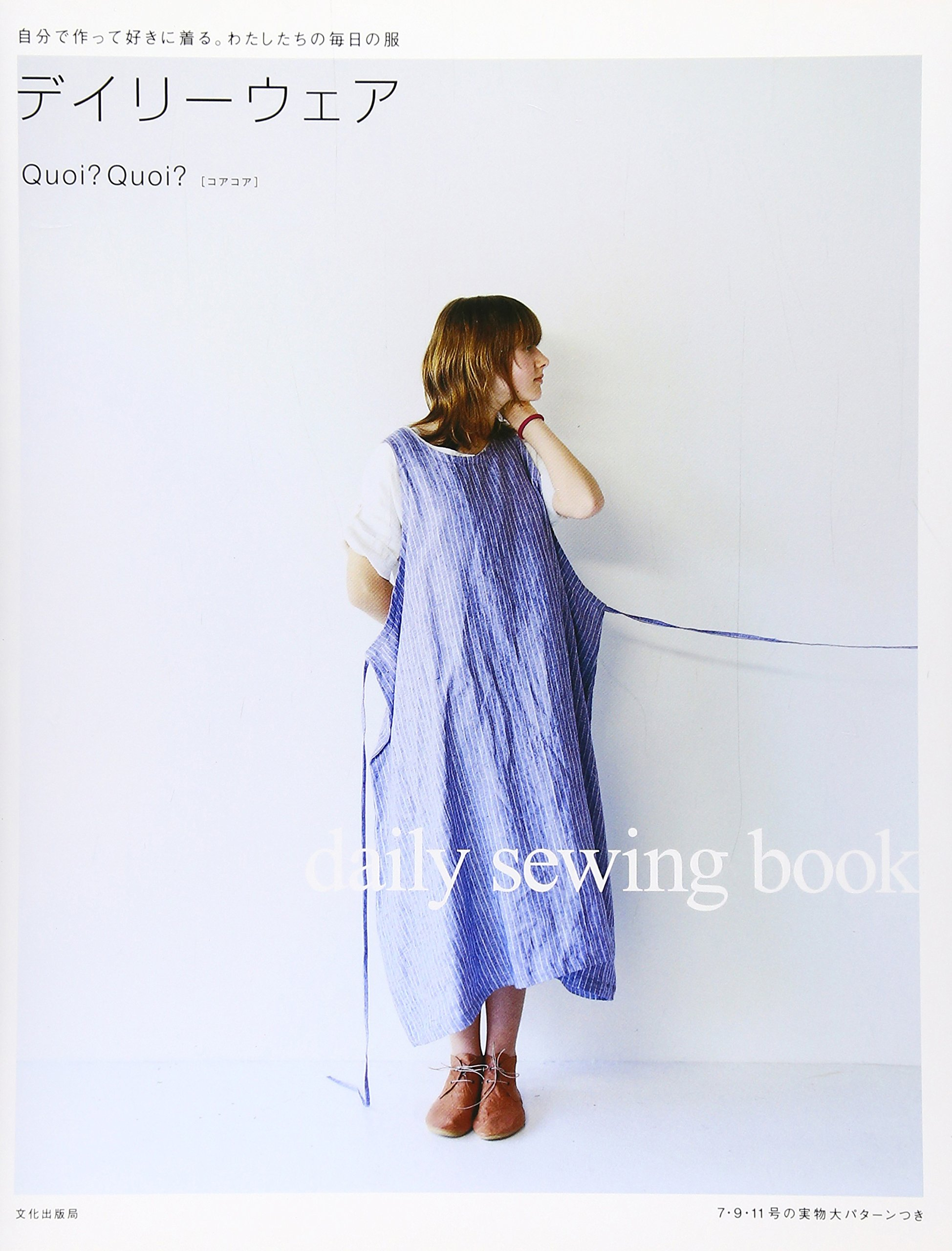 Amazon.com: DAILY CLOTHES SEWING BOOK - Japanese Pattern Book ...