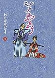 江戸恋もよう(1) (モーニングコミックス)
