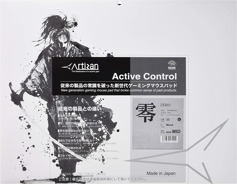 ARTISAN HIEN MID M-size Gaming mouse pad Japan black HI-NMID-JB-M