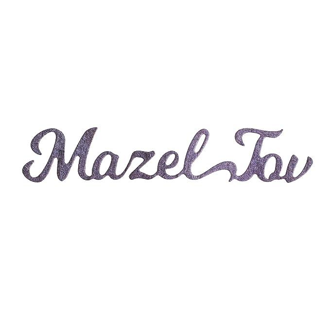 Mazel Tov Sentiment Die Cut - Hebrew Word Die - Metal Cutting Die for Card  Making, Scrapbooking Supplies, Paper Crafting - Judaic Congrats Word Die by