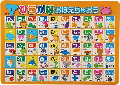 Amazon.co.jp: 小久保 ユニットバスで覚える おふろポスター ひらがな ...
