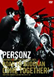 PERSONZ DREAMERS ONLY SPECIAL [DVD]
