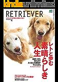 RETRIEVER(レトリーバー) 2019年4月号 Vol.95[雑誌]