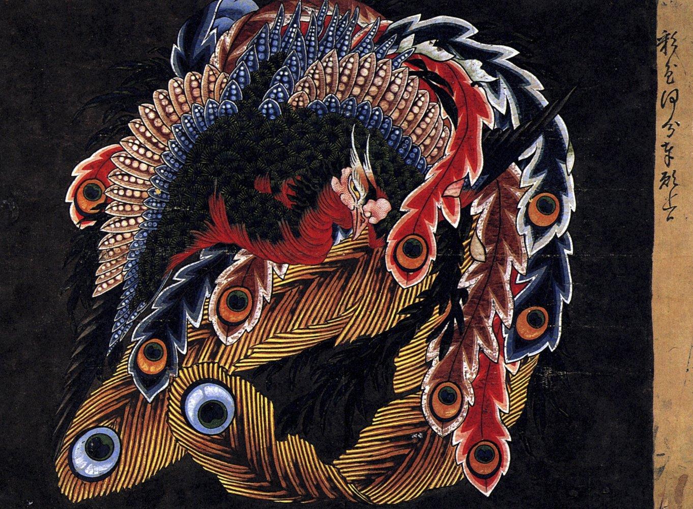 Katsushika Hokusai - Ceiling of Ganshoin Temple at Obuse - Large - Matte - Brown Frame Vintage Wall Art Poster Picture Giclee Artwork Modern Contemporary & Fine Art Print