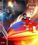 【早期購入特典あり】宇宙刑事シャリバン Blu-ray BOX 2(オリジナルアクリルスタンド付)