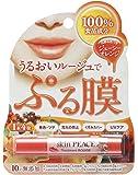 グラフィコ skinPEACE(スキンピース) トリートメントルージュ ジューシーオレンジ 4g