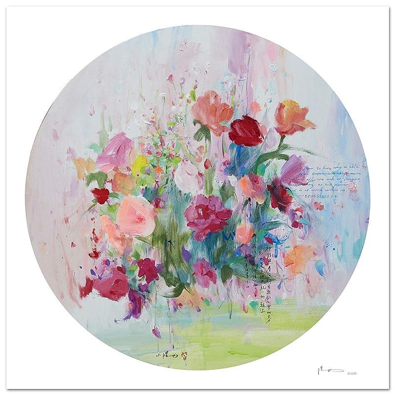Reproducción de arte - Blessed - sobre papel de acuarela 300g/m² con textura, de alta calidad: Amazon.es: Handmade