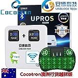 安博科技安博盒子七代 Unblock Tech 2019 June Latest Newest Root Unrestricted Edition of China Mainland app UPROS UBOX7 GEN 7 I9 2G+32G and 2.4G+5G WiFi UPROS US Licensed Version Box Contain Surprise with World