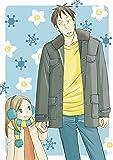 うさぎドロップ 【初回限定生産版】 DVD 第2巻