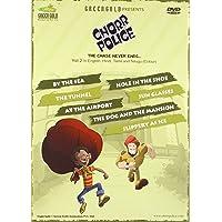 Chorr Police - Vol. 2